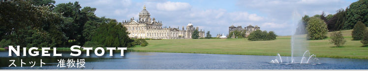 Castle Howard (near York)